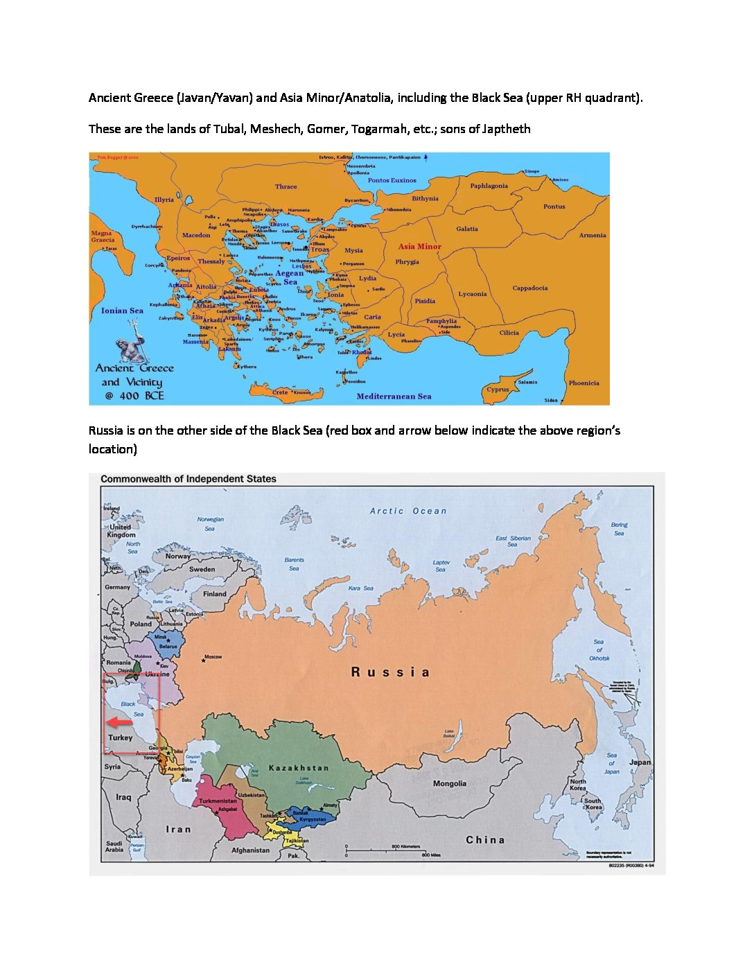 Index of wp contentuploads201703 greece anatolia russia map pdfg gumiabroncs Gallery